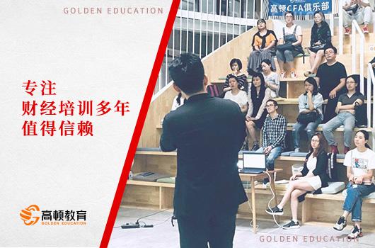 2021-2022年吉林化工学院有哪些专业和院系-什么专业比较好