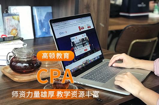 深圳考区对港澳台报考注会的要求?报名程序是什么?
