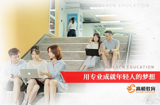陕西注册会计师准考证打印时间是什么时候?打印流程?