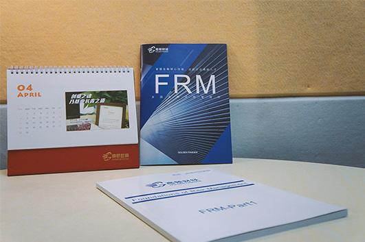 FRM教材中文版哪里有,带你详细来了解!