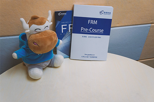 FRM历年真题需要做吗,哪里可以下载?