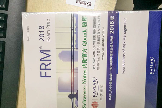 FRM考試全面資料