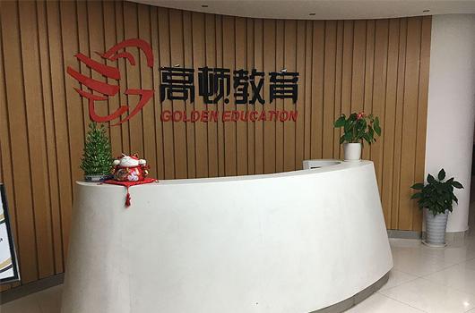 天津FRM培训机构哪家好?