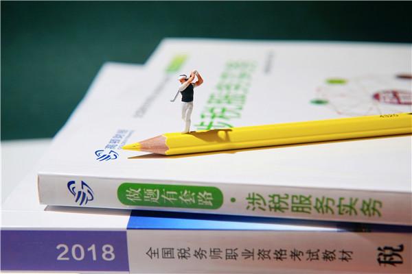 分享:2021年CPA《审计》关于审计沟通的知识汇总(二)!
