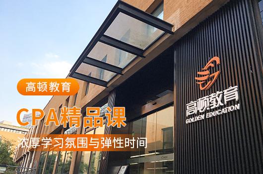 重庆注册会计师报名时间在什么时间段?