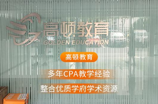 2021年南京注册会计师考试是否能顺利进行?
