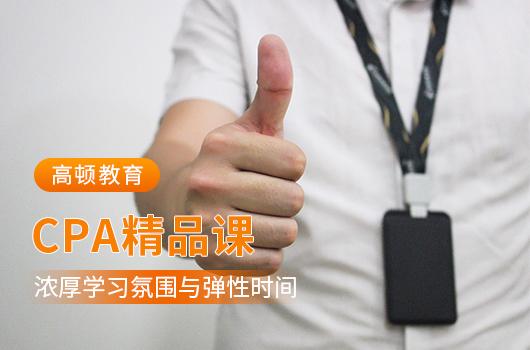 北京注册会计师考试时间