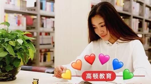 上海市中级经济师考试时间是什么时候?工作年限怎么算呢?