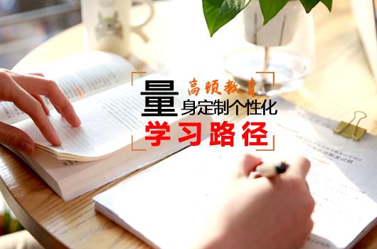初级管理会计师上海的考点在哪里?考试中要怎么做题呢?