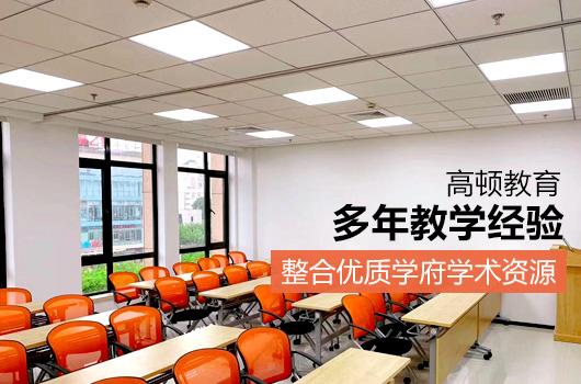 中国管理会计师官网是什么?管理会计的工作前景怎么样?