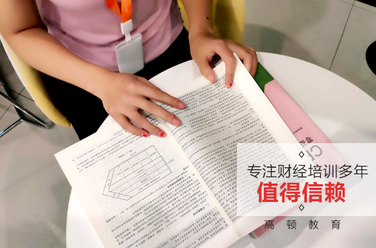 中国初级管理会计考试攻略是什么?