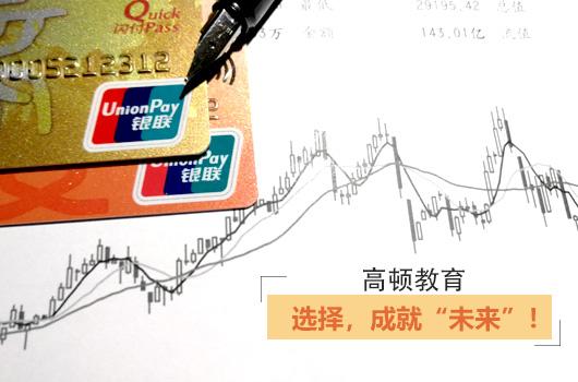 中国初级管理会计考试