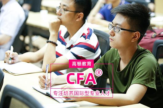 CFA二级考题比CFA一级难多少?