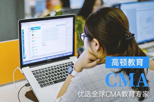 紧急通知:2020年乌鲁木齐市取消12月份的cma中文考试