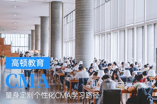 2020年12月CMA考试几点开始?进考场前须知