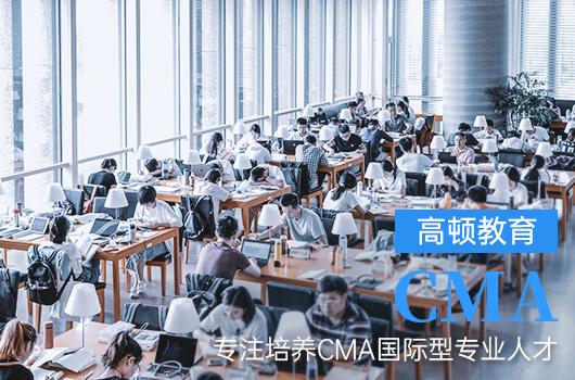 2021年CMA证书的含金量怎么样?获取证书的要求有哪些?