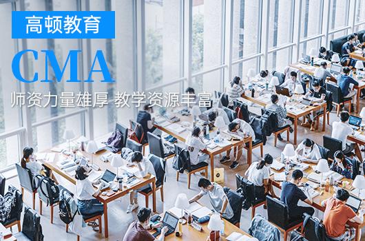 2021年CMA英文考试的时间在什么时候?CMA英文考试需要注意哪些点?
