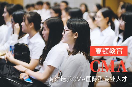 2021年cma没有护照信用卡可以报名吗?cma注册流程是怎样的?