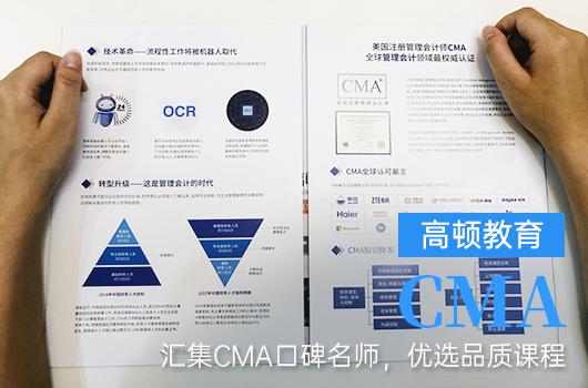 2022年CMA通过率怎么样?2022年考cma的人多吗?