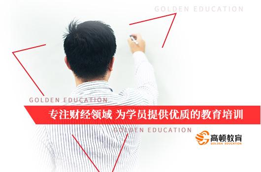 2019注册会计师的报名入口