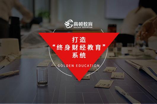 2019年注册会计师报名时间