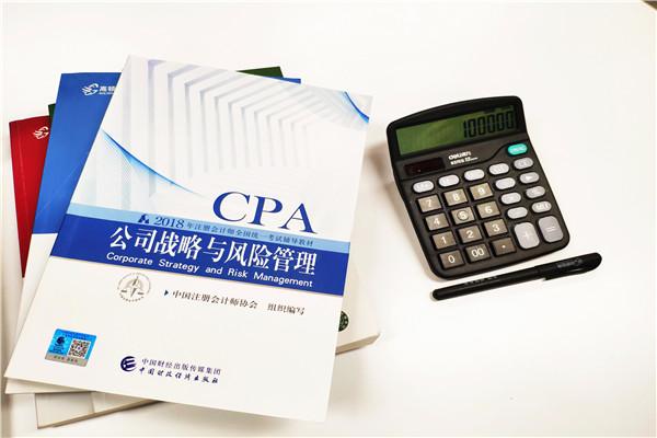 2018年山东cpa考试地点在哪里?
