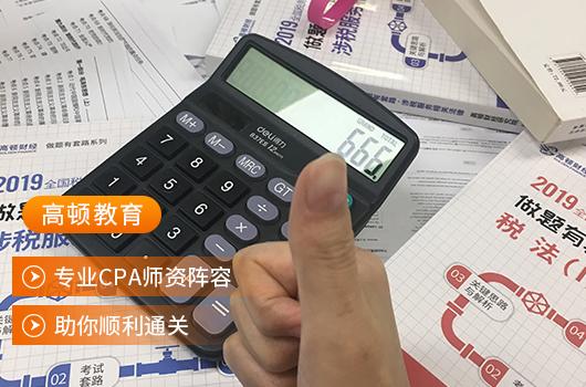 2018cpa考试地点查询 全国各省市考试考点