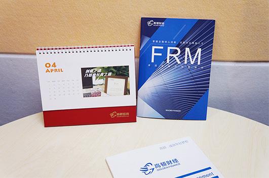 11月FRM报名费详细介绍,看看各阶段报名分别多少钱!