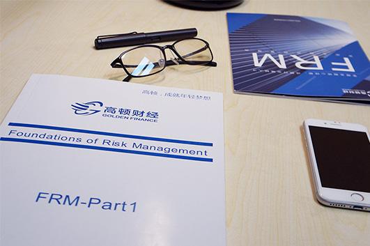 想考试FRM证书?你了解过FRM注册流程吗?