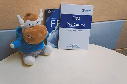 FRM出成绩需要多长时间,考多少分能通过?