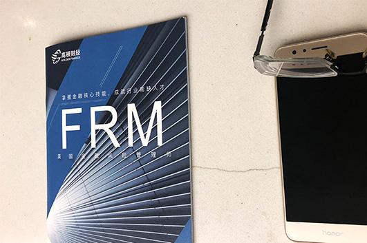 FRM考试2018年11月全面介绍,关于时间、费用、奖学金与延考!
