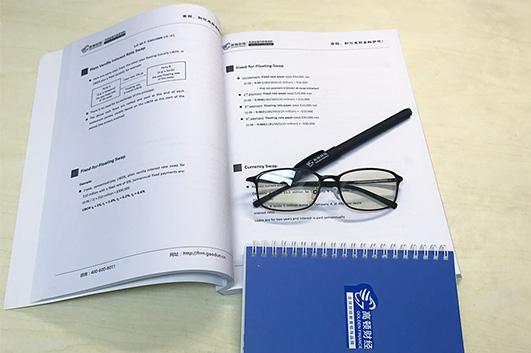 FRM考试注册详细图文流程分享,包含每一个细节