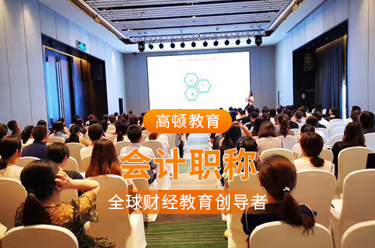 重庆2018年初级会计职称准考证打印入口