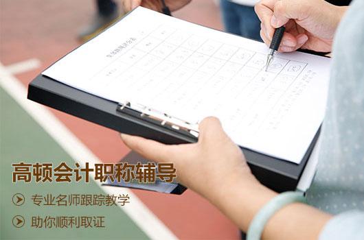 2021初級會計考試大綱有變化嗎?題型都是怎么樣的?