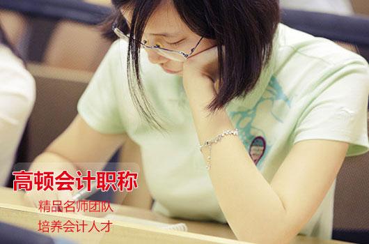 2021初级会计考试考几天?两个科目一起考试吗?
