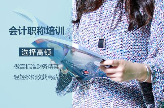【關注】遼寧大連2021初級會計報名時間:2020年12月1日起,如何報名?