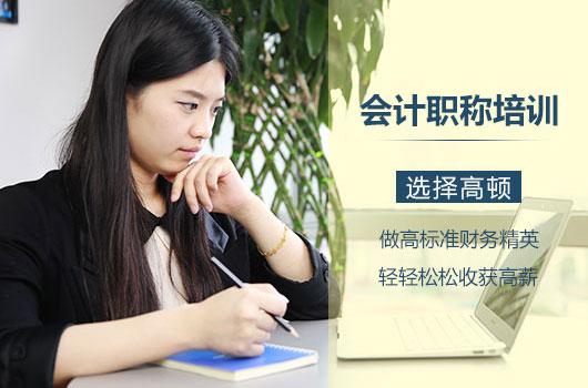 非会计专业,可以报考2021初级会计考试吗?