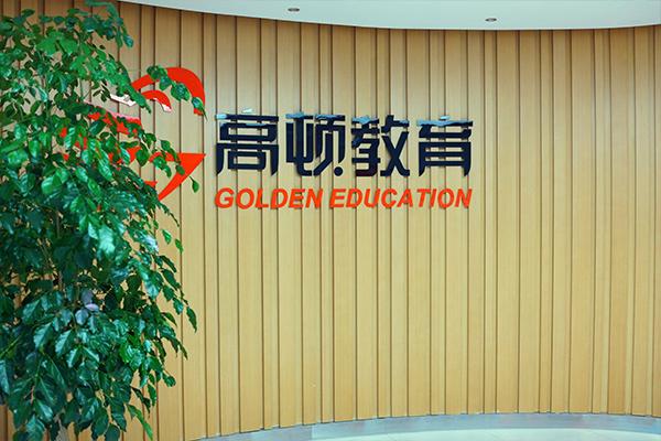 上海管理会计司CMA培训哪家机构好