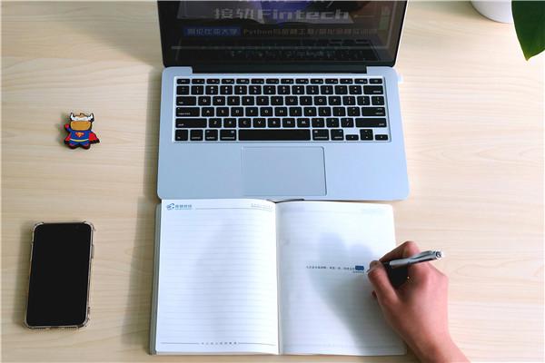 考注册税务师报考条件