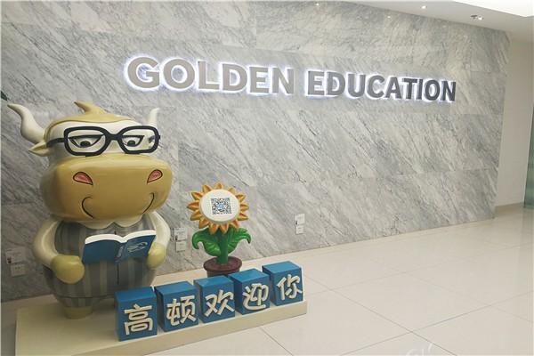 北京注册税务师考几门?注册税务师改革后有什么变化?