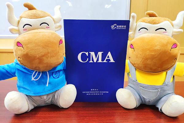 CMA考几门