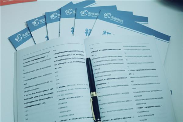 广州CMA辅导机构排名哪家好