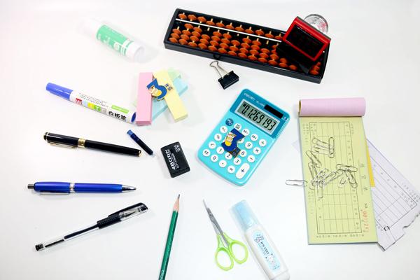 注册税务师好考吗?注册税务师报考需要什么条件?
