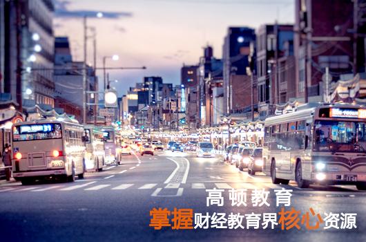 中文cma报名时间是什么时候?中文cma考试科目有?