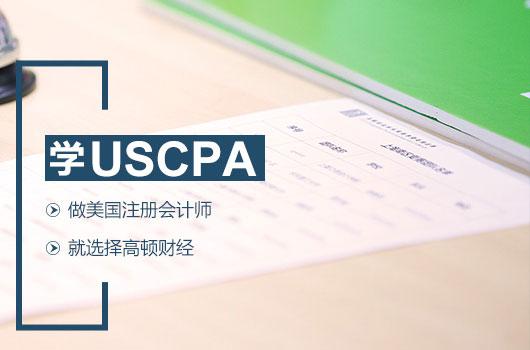 AICPA年薪:AICPA薪资大揭秘